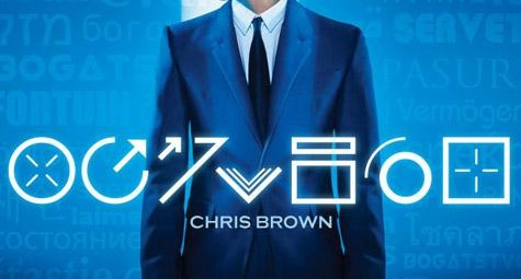 chris-brown-fortune-album-cover_475x475